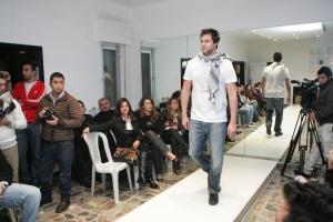 Gaza Charity Event 1