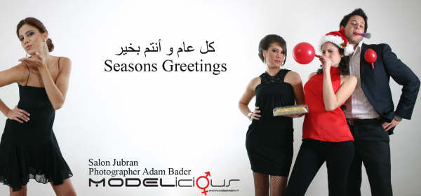 Happy holidays, merry christmas, happy new year, balloon, red, black, fun, potoshoot, modeling